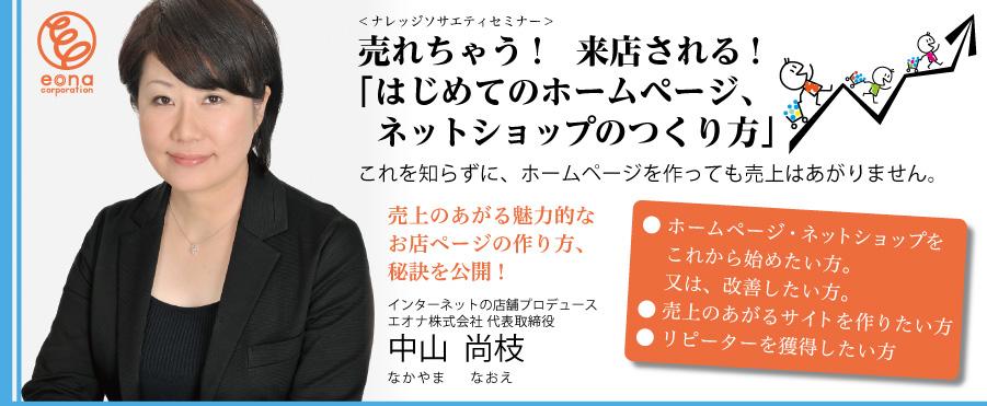 4_15_nakayama