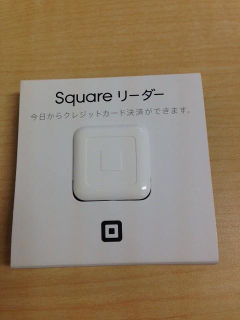 squareリーダー