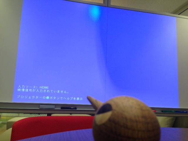アレンジB スクリーン