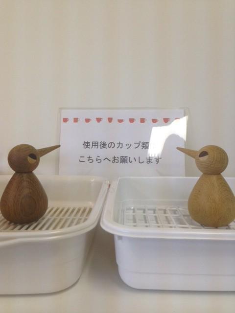 2014.9.21ブレイクエリアの食器置き