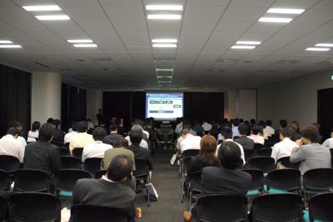 コワーキングスペース シェアオフィス セミナー 起業