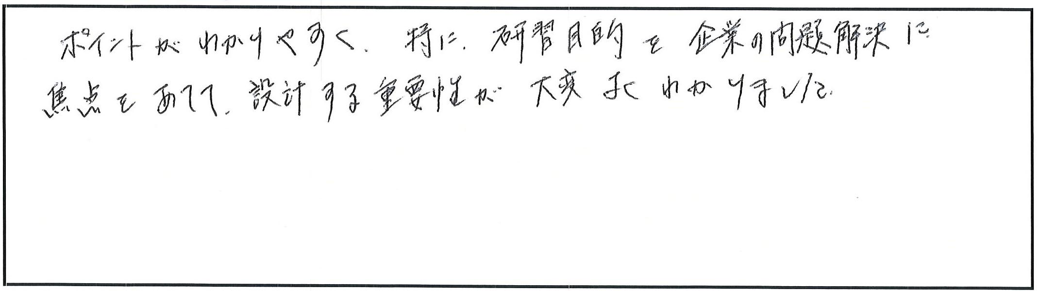 イニシャルM.O小口 (2)