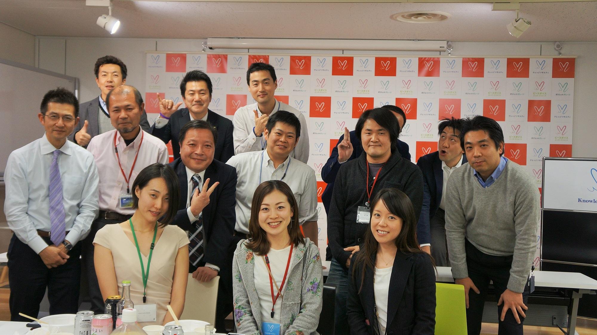 東京のコワーキングスペースで開催する交流会