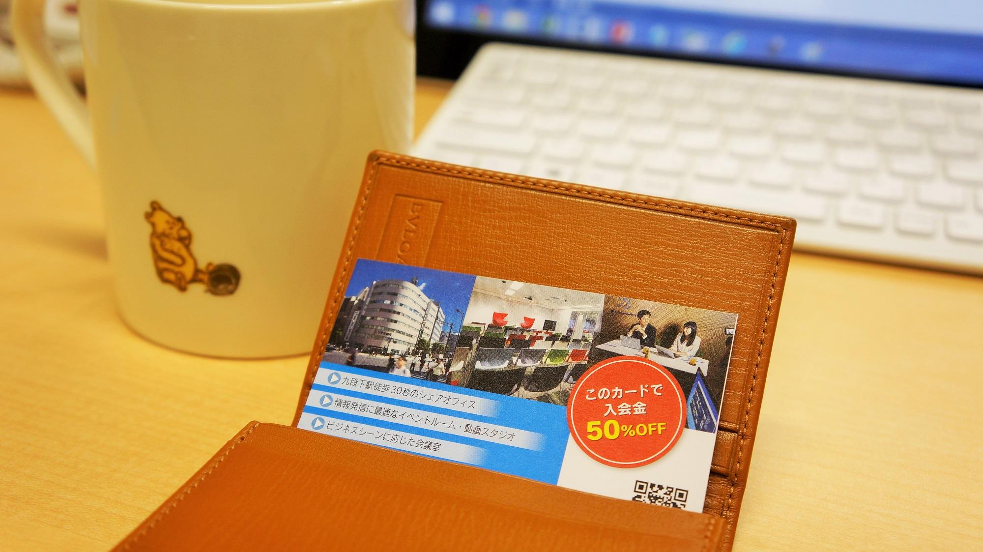 東京のコワーキングスペースの紹介カード