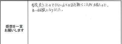 1201_150219120612_001
