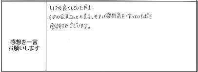 1203_150219120712_001