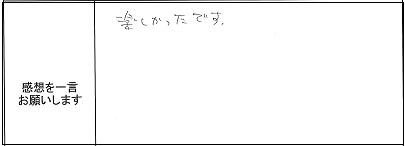 1204_150219120800_001