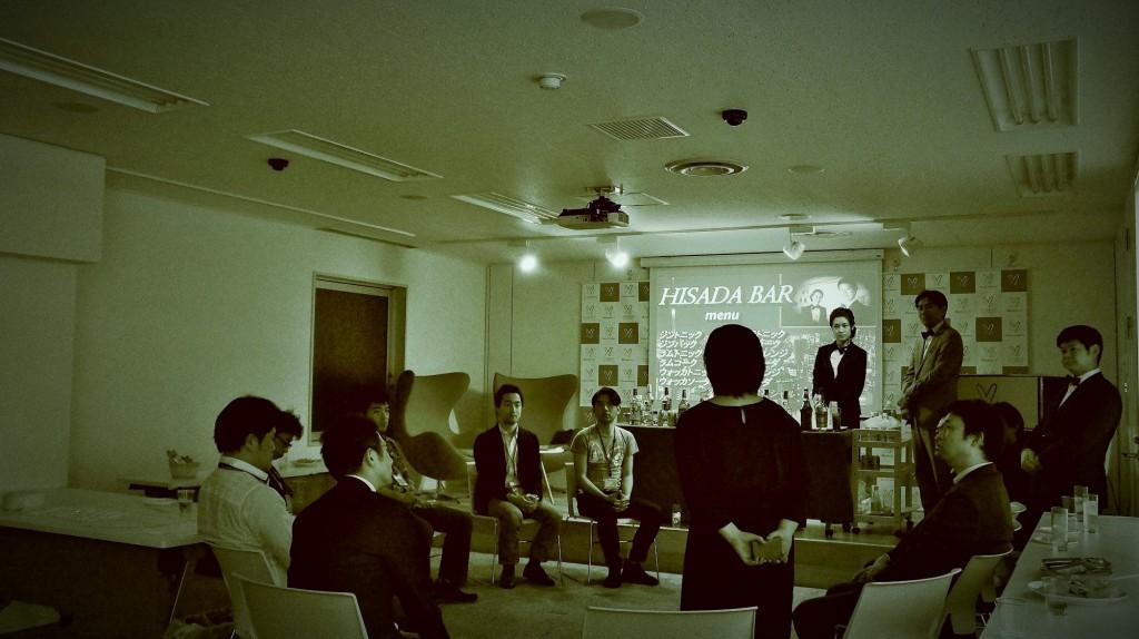 東京都千代田区の異業種交流