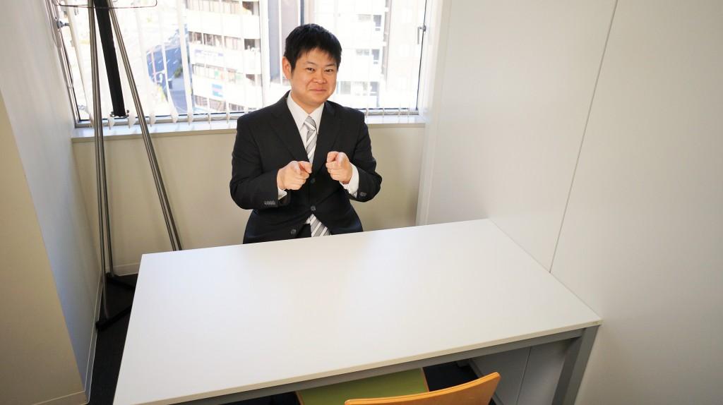 コワーキングスペース 会議室