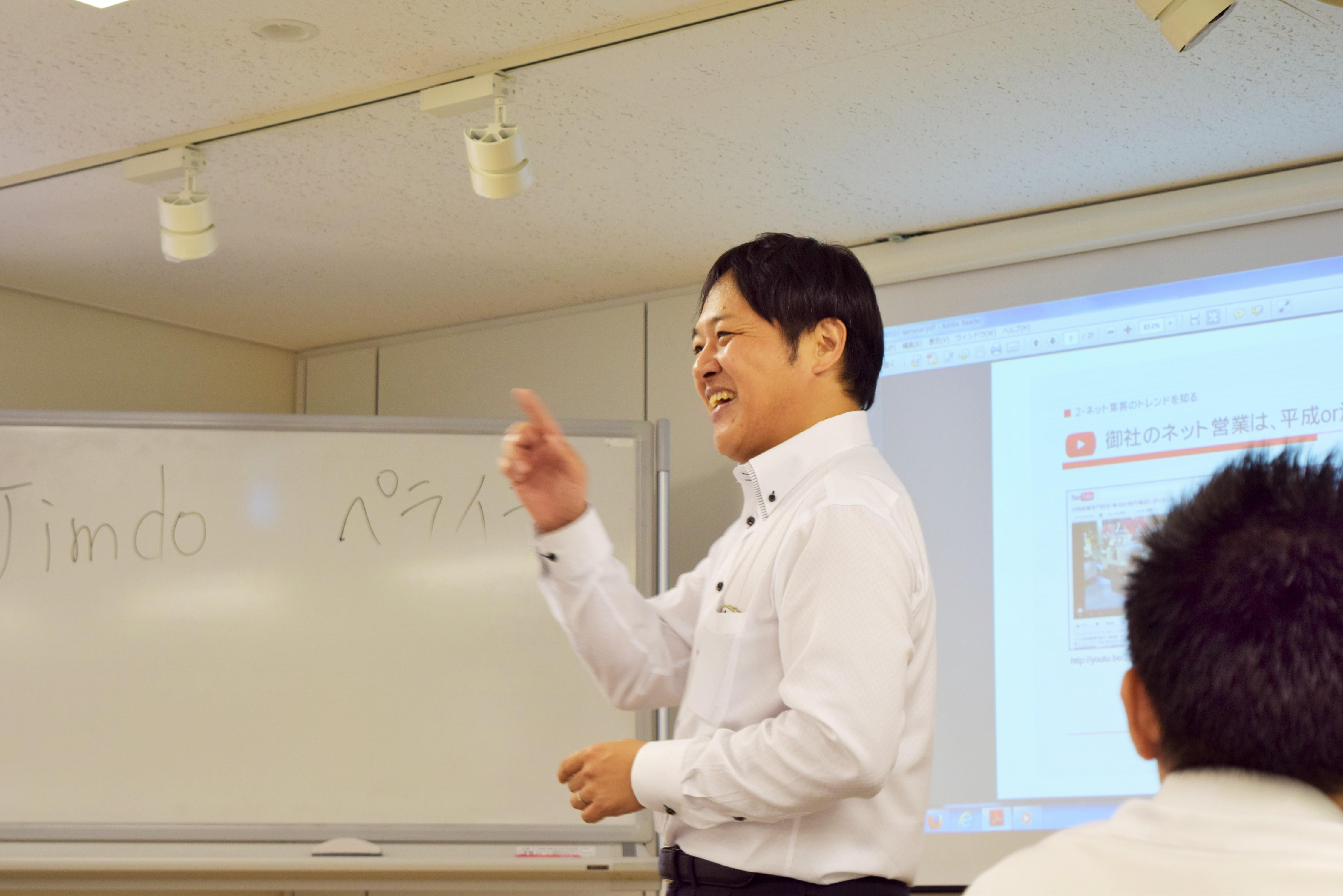 菅谷信一 YouTubeセミナー