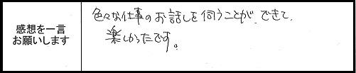 2450_150711194138_001
