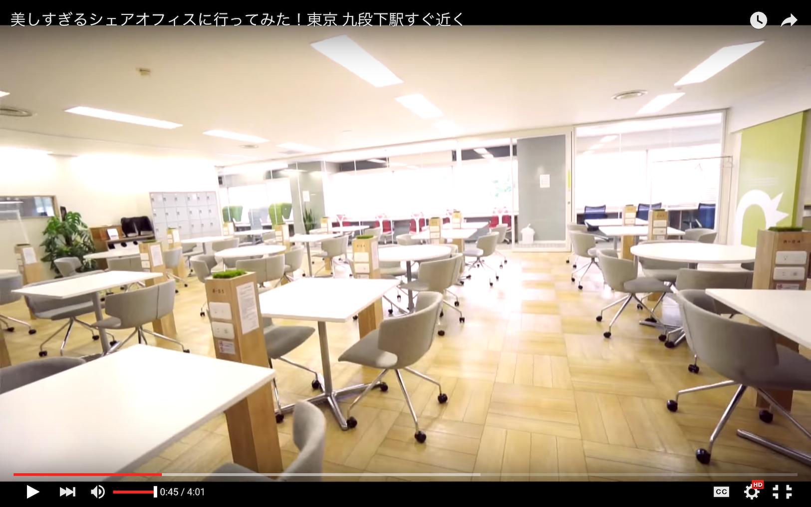 まるでカフェ?!みんなが集まるシェアオフィスのコラボレーションエリア