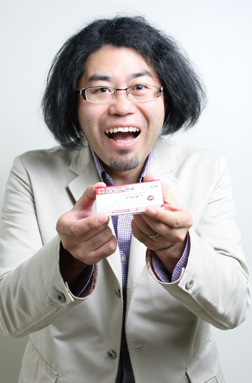 福田剛大 画像