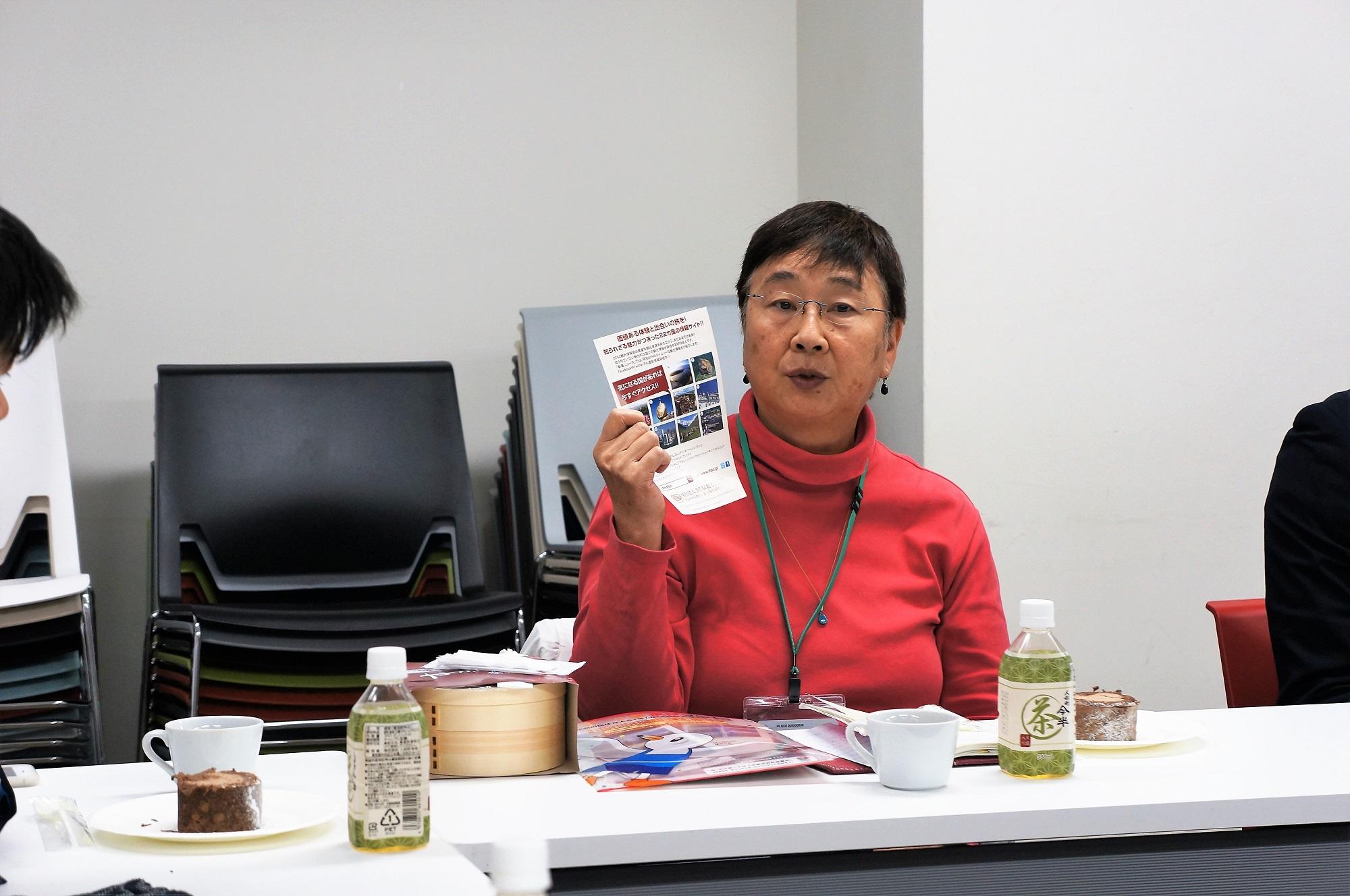 東京 シェアオフィス 交流会 異業種交流会