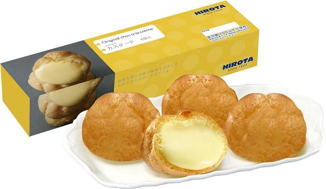 ヒロタ シュークリーム HIROTAシュークリーム