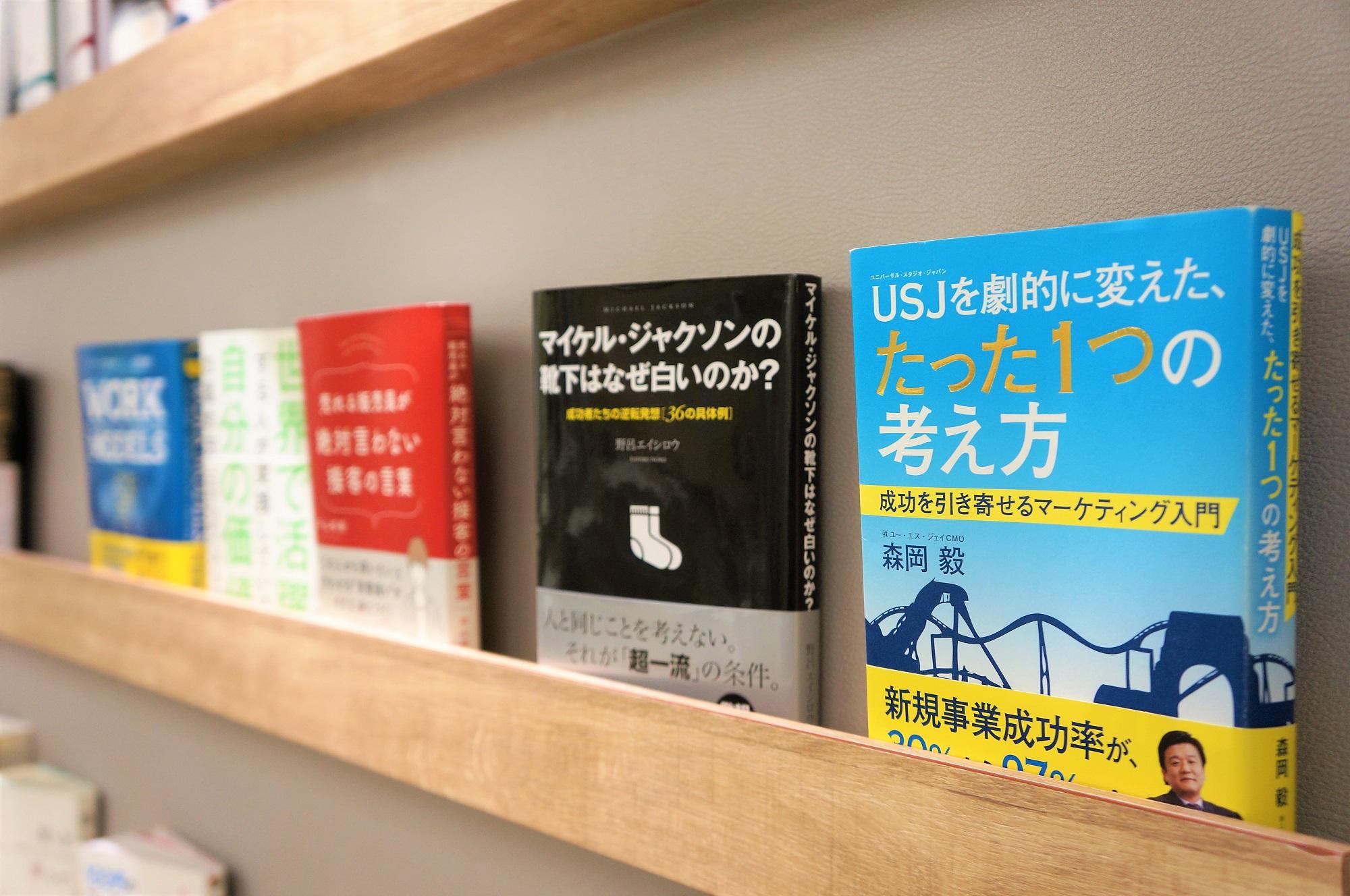 ライブラリー 書籍コーナー シェアオフィス無料本 コワーキングスペース読書 シェアオフィス読書