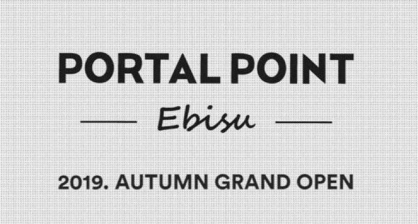 シェアオフィス portalpointebisu