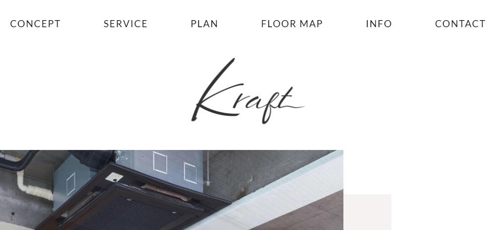 シェアオフィス Kraft