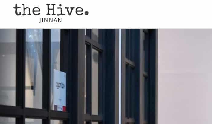 シェアオフィス thehivejinnan