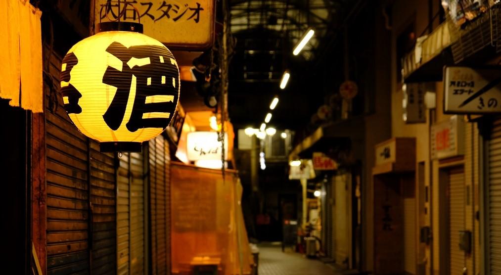 広島市の和食料理店のイメージ
