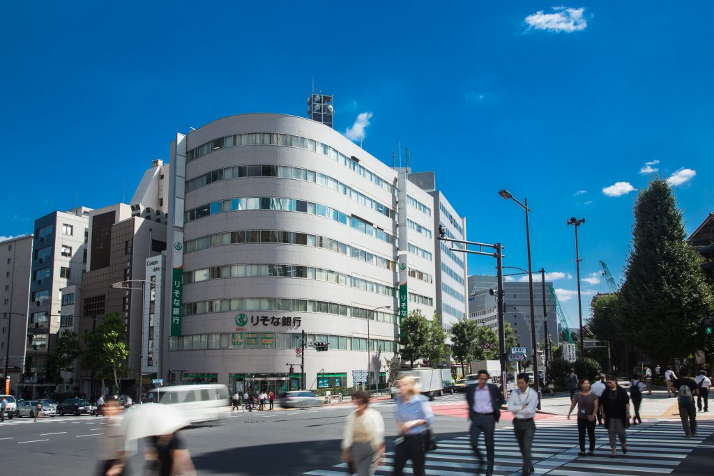 バーチャルオフィスのあるりそな九段ビルの外観