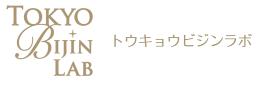 株式会社Tokyo Bijin Labのロゴ