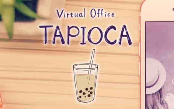 バーチャルオフィス TAPIOCA
