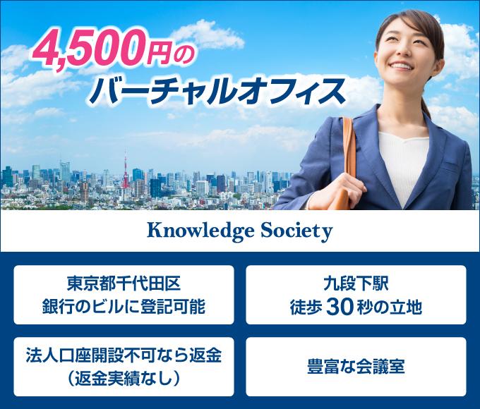 定款認証を受けるための東京の公証役場一覧