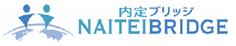 内定ブリッジ株式会社 ロゴ
