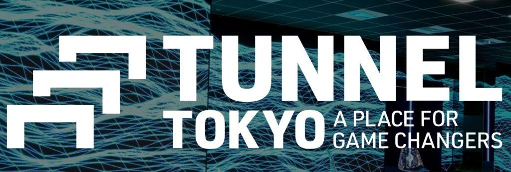 コワーキングスペース TUNNELtokyo