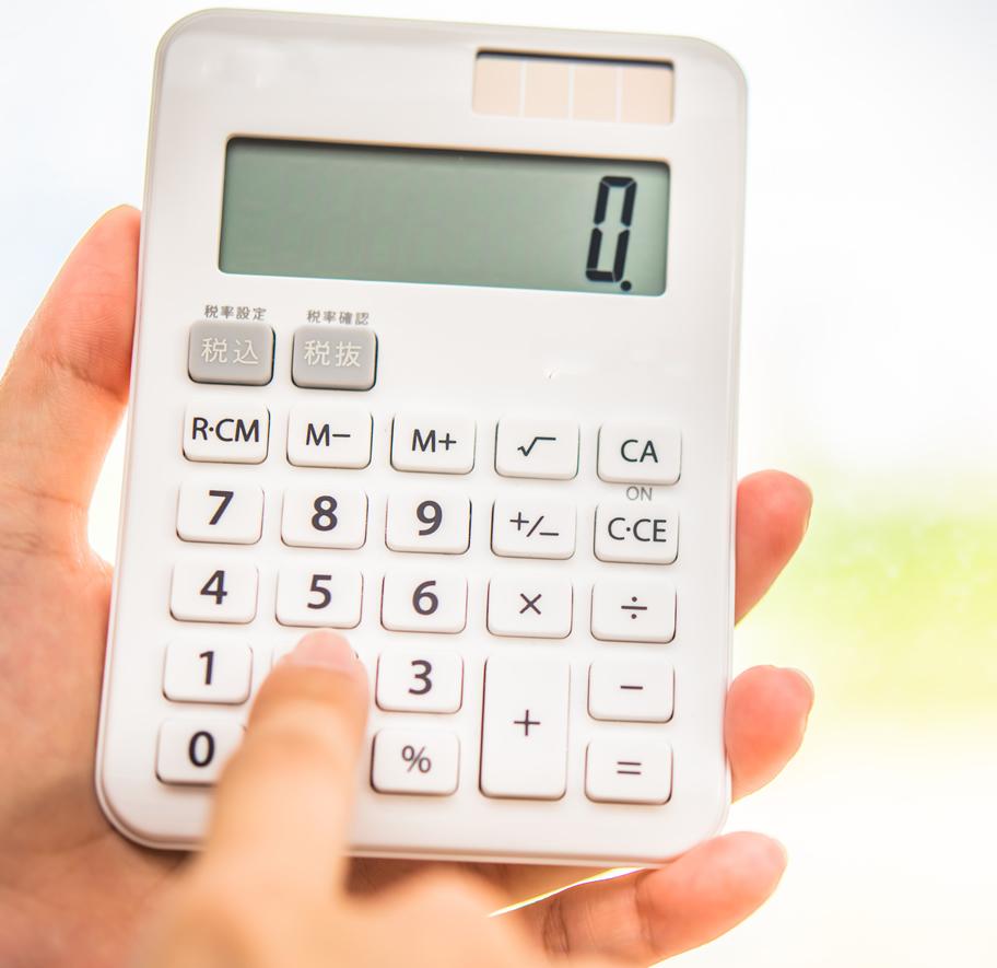 資金繰り表の作り方とは?黒字倒産を防止するためのポイントも紹介