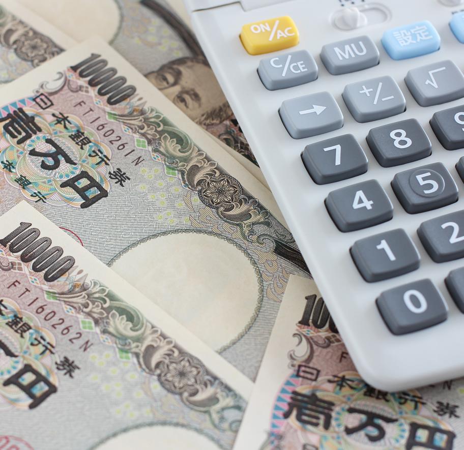 【起業家必見】役員報酬の種類や決め方から税金対策まで徹底解説!