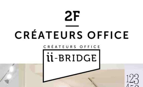 シェアオフィス ii-bridge