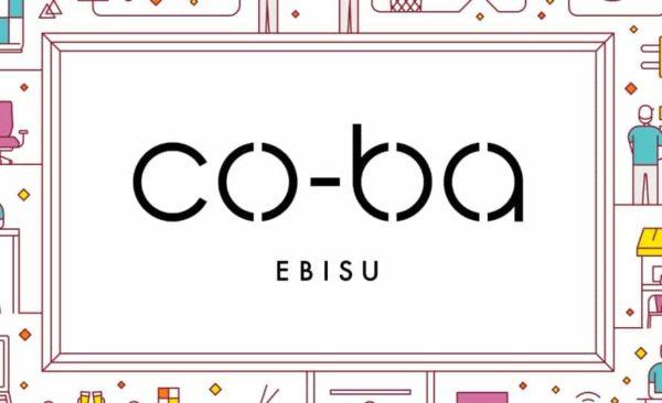 シェアオフィス cobaebisu