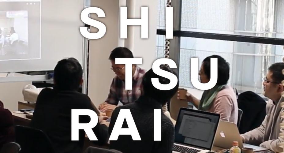 コワーキングスペース SHISTURAI