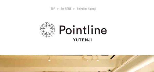 シェアオフィス pointlineyutenji
