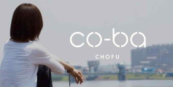 シェアオフィス coba chofu