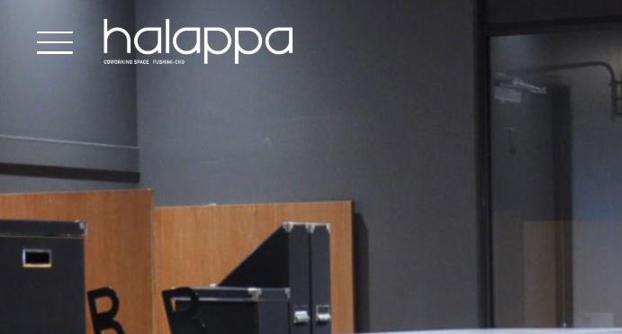 コワーキングスペース halappa