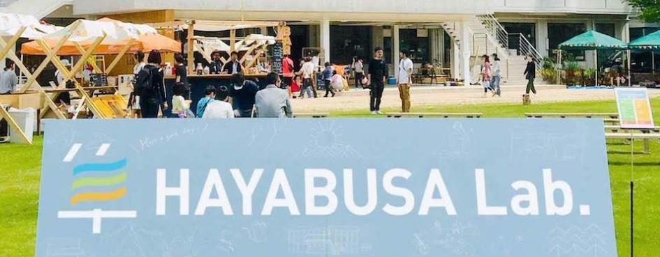 シェアオフィス HAYABUSAlab