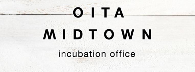 シェアオフィス OITAMIDTOWN