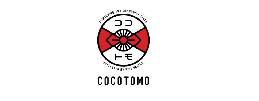 コワーキングスペース cocotomo