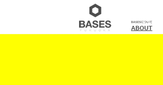 コワーキングスペース BASES
