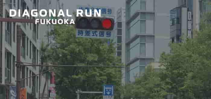 シェアオフィス DIAGONALRUNFUKUOKA