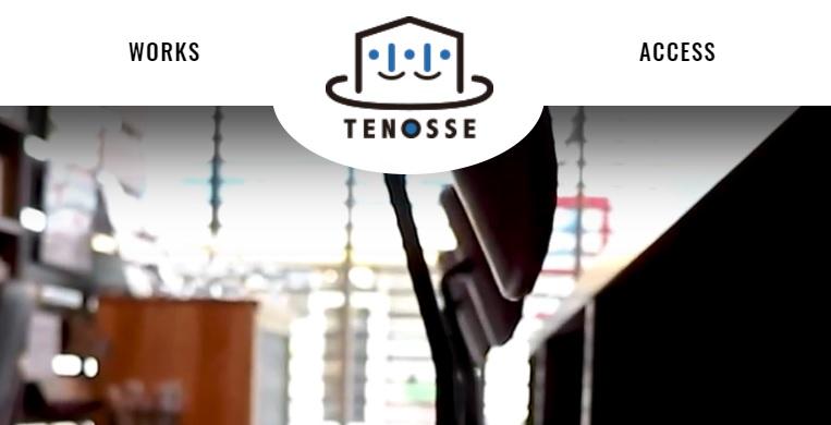 コワーキングスペース TENOSSE