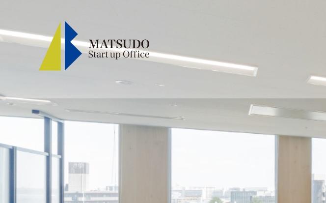 シェアオフィス MATSUDOstartupoffice