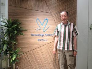 合同会社ATEC 代表伊藤
