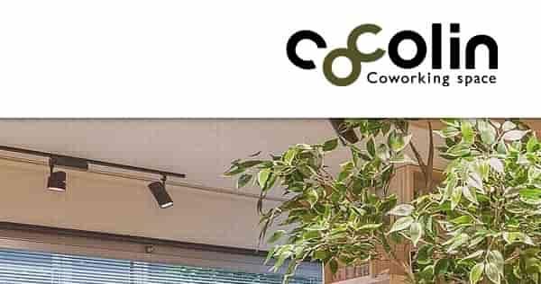 シェアオフィス cocolin