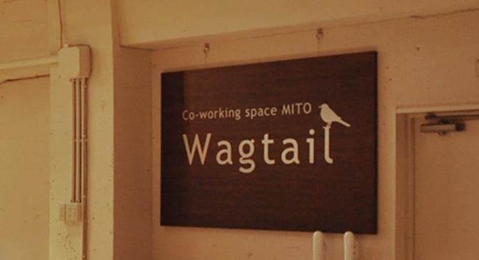コワーキングスペース wagtail