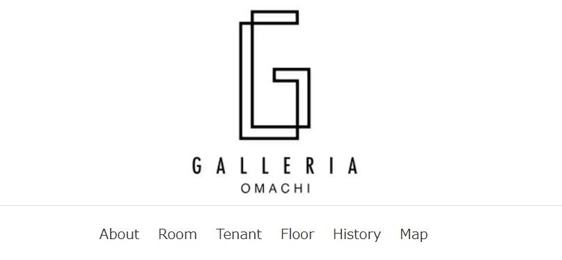 シェアオフィス GALLERIA