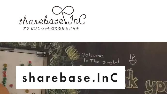 コワーキングスペース sharebaseinc